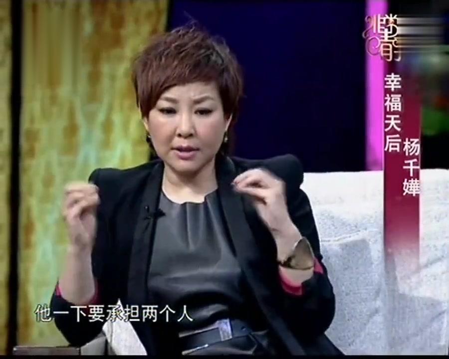 杨千嬅讲述感觉老公压力特别大,发现他开始掉头发了