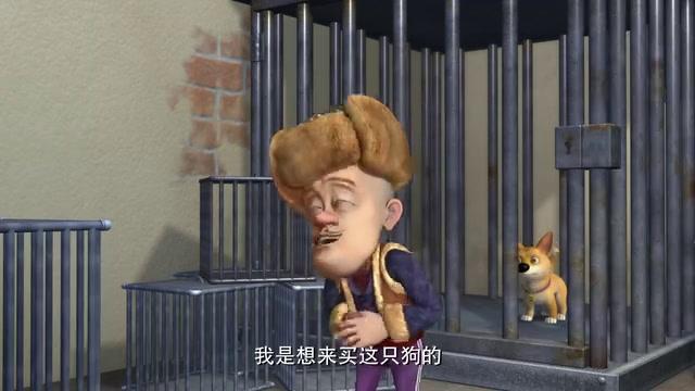 熊出没之春日对对碰动画片 第22集.小狗快跑 下