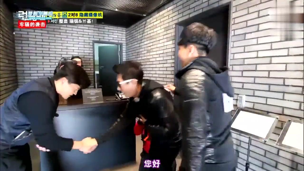 Running Man 李胜基和李瑞镇合作撕名牌,懵智让人愧疚的表情演技