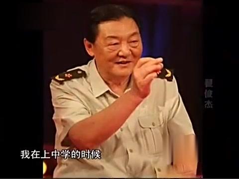 老梁故事汇唐国强毛泽东