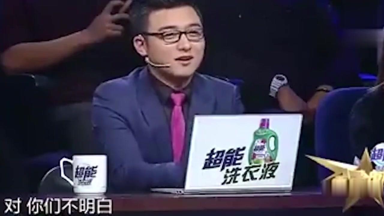 """《金星秀》许晴""""自认为""""与华晨宇很相爱,会一直""""相爱""""下去!"""