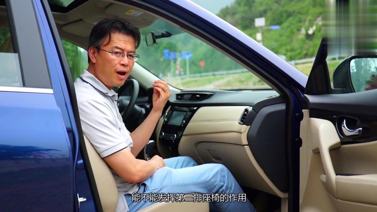 夏东评车:尼桑日产新奇骏内饰测评,后排舒适度是这台车的核心点