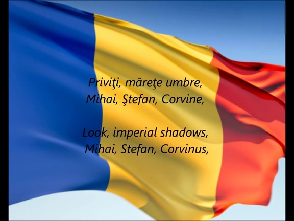 罗马尼亚国歌