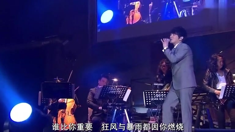 群星追忆张国荣2012演唱会上,孙耀威的《追》很有感觉,是真的帅