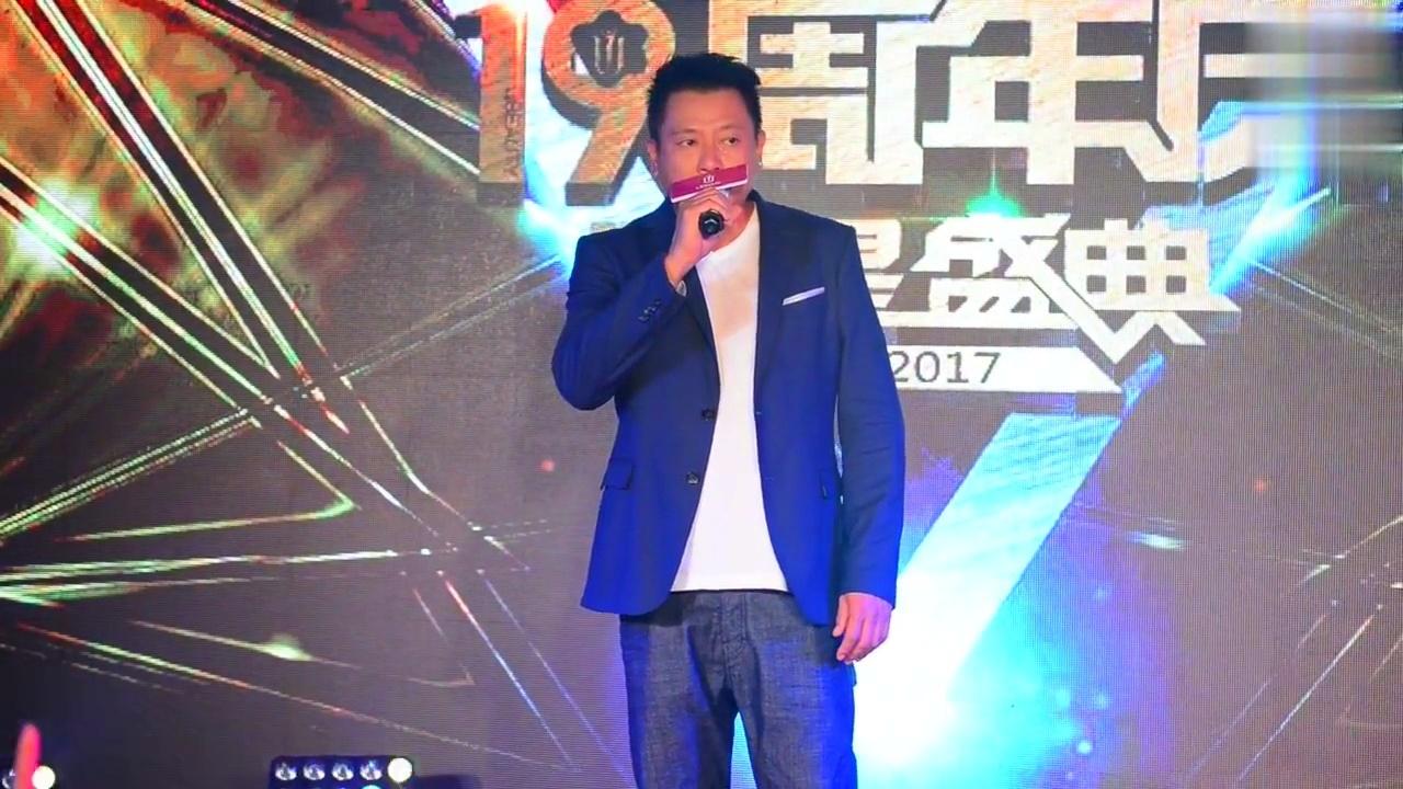 香港TVB影星 魏骏杰上现身沈阳献唱一首粤语歌曲好怀旧