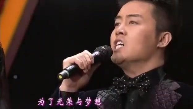 歌曲《光荣与梦想》演唱:杨洪基 张英席 幺红 王莹等