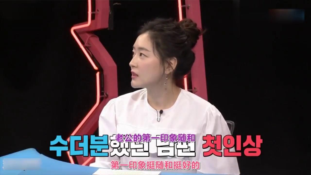 韩国女星朴真熙相亲第一次见面就约去喝酒 秋瓷炫惊呆 女中豪杰啊