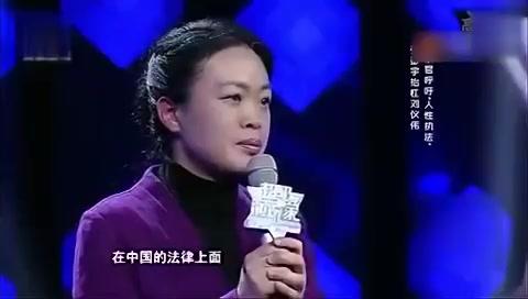 女检察官谈中国法律,人性执法必须坚持!网友:辱母案怎么说