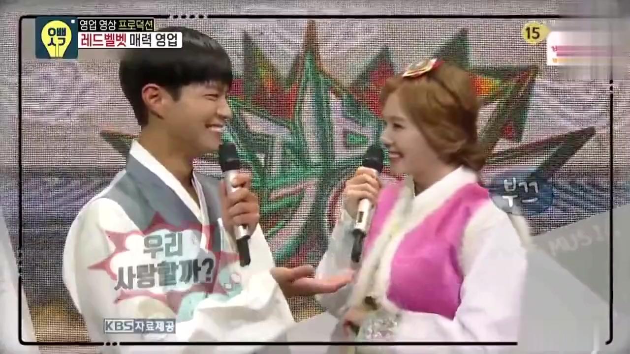 Red Velvet 哥哥的想法 MC问Irene喜不喜欢朴宝剑