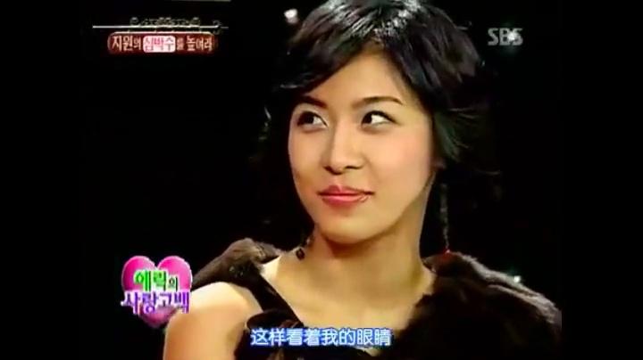 韩国经典综艺节目《情书》之河智苑CUT部分,好有青春活力!