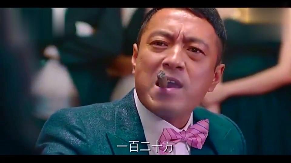 周润发与韩国人梭哈,韩国人直接气的口吐白沫图片