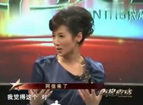 《五星夜话》田中裕子懂得剧组常用语very吆西,86年成杂志明星