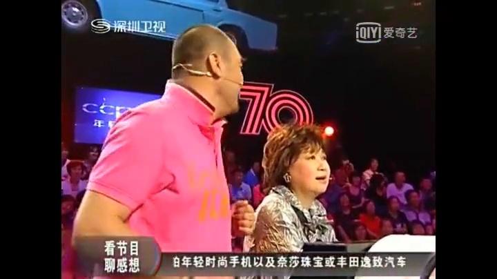年代秀:保剑锋金铭表演《我是一片云》里精彩片段,精彩表演