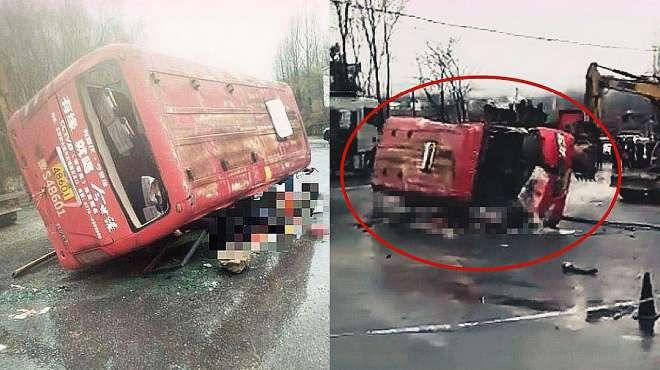 河南突发重大交通事故!实拍:公交车与货车相撞后侧翻致4死15伤