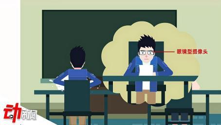 两中国人涉嫌偷拍日本留学考题被捕 日警方:试图带出给补习班