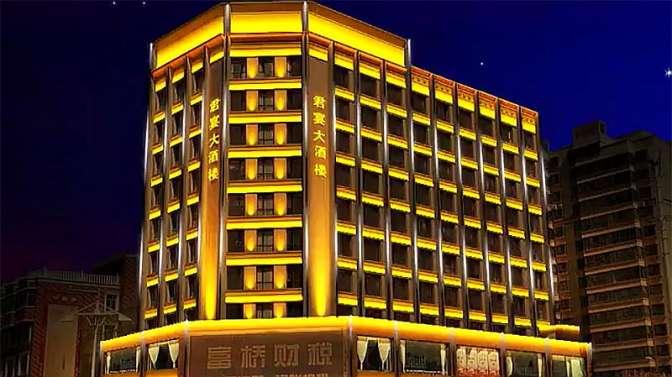君宴大酒店的外墙墙体亮化工程