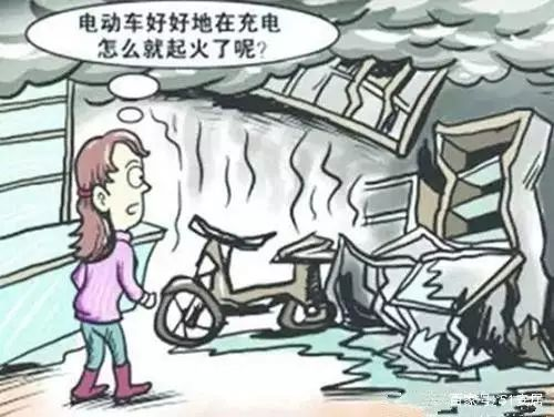 江苏安居应急技术股份有限公司