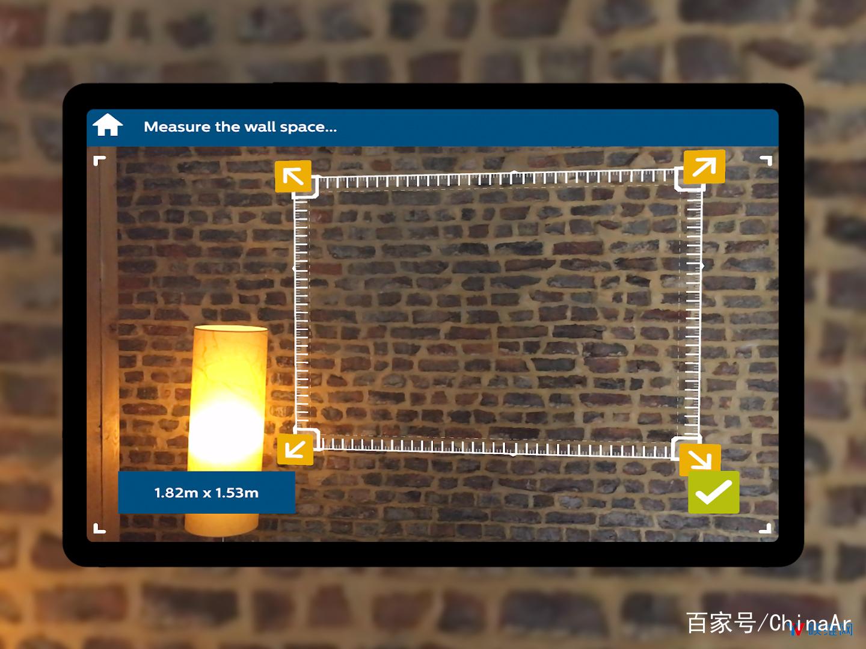 飞利浦AR应用上线 帮助消费者挑选最合适产品 AR资讯 第2张