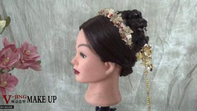 「唯景造型」想学化妆的宝宝们看这里,实用中式新娘造型教程