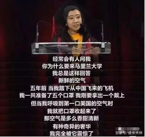 """3年前跪舔美国""""空气香甜""""的中国女孩,现如今怎么样了?"""