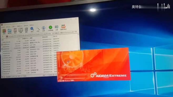 「科普」如何解锁华硕b450m主板的功耗墙?为何你的cpu满载会降频?