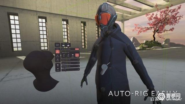 一周AR大事件 《我的世界》AR手游 谷歌AR搜索 AR资讯 第26张