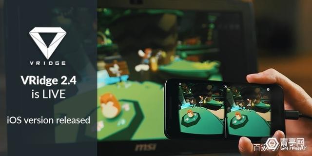 一周AR大事件 《我的世界》AR手游 谷歌AR搜索 AR资讯 第27张