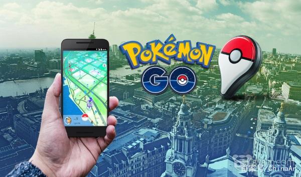《Pokémon GO》日营收高达220万美元,2018年共营收8亿美元
