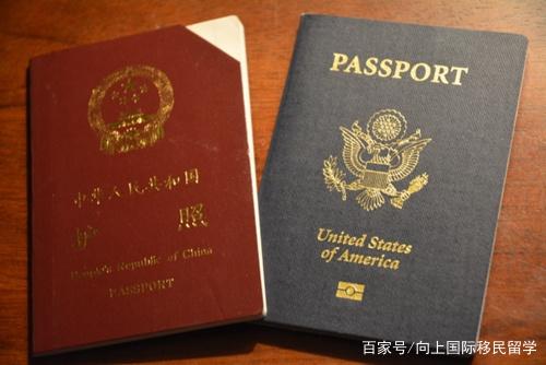 注销中国国籍