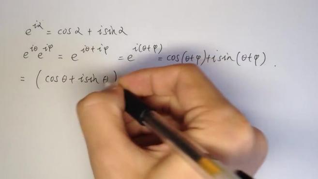 如何优雅地用虚数证明三角函数和角公式