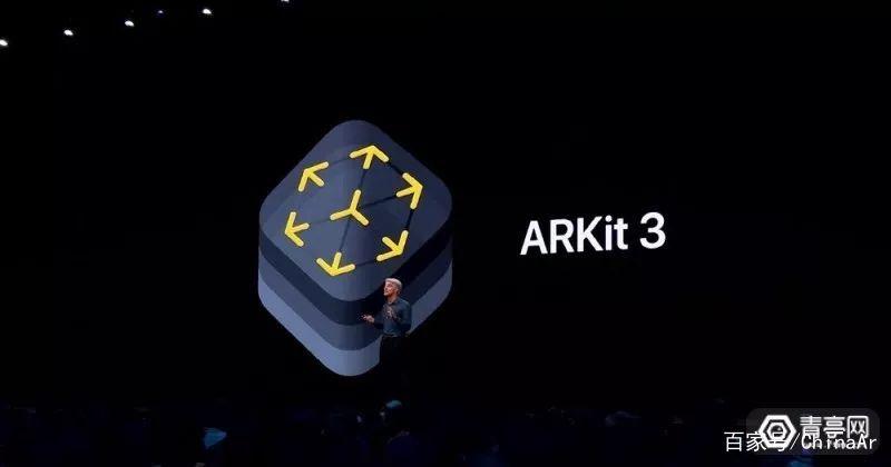 ARKit 3领衔 苹果AR开发工具三剑客来袭 AR资讯 第6张