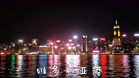大头住店:香港最适合看维多利亚港的酒店-洲际香港酒店