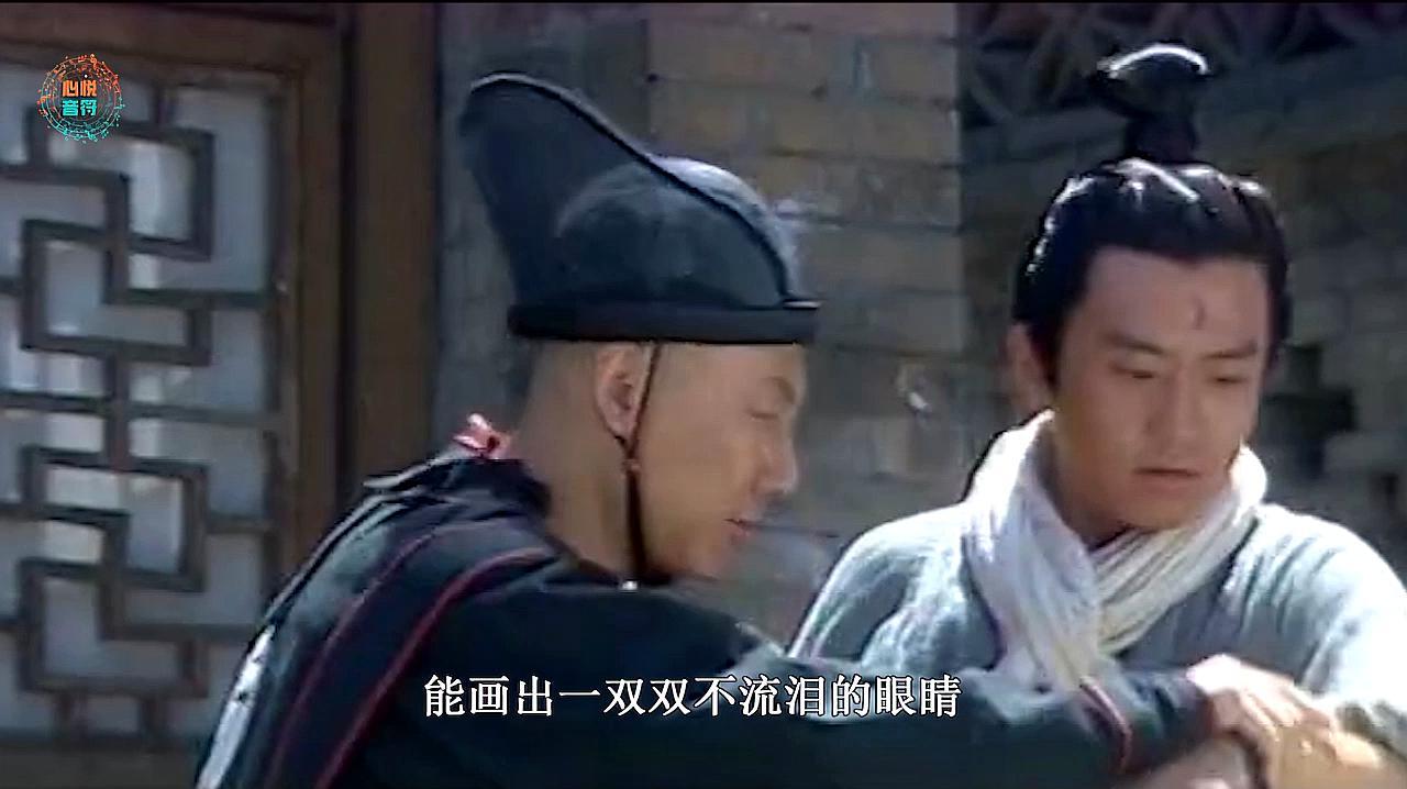 电视剧《少年包青天》里的这首歌原来是邓超唱的,非常深情好听