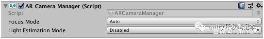 AR Foundation基础介绍(一) Unity3D教程 第6张