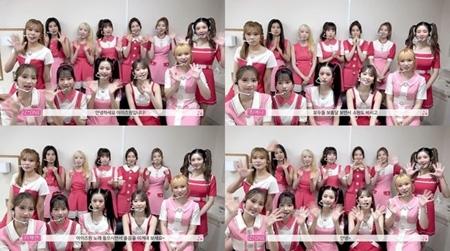 女子组合IZ*ONE在中秋节假期向粉丝公开了祝贺视频