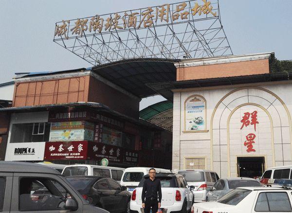 成都二仙桥酒店厨房设备批发市场