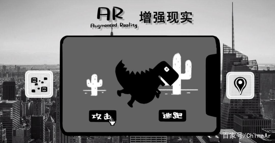 VR、AR、MR,它们都是啥?|视频科普来了 AR资讯 第4张