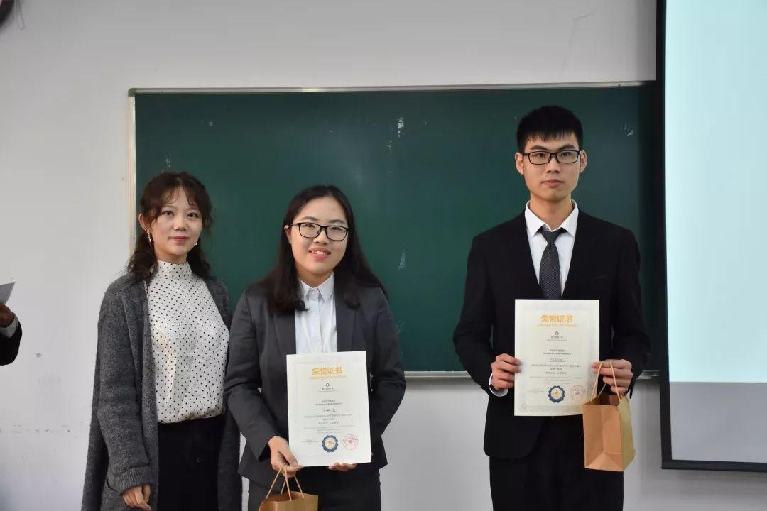 浙江财经大学2019录取分数线解析,有哪些专业值得报考