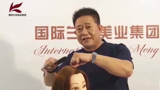 美发视频 外夹剪 初学者必看的基本剪发手法