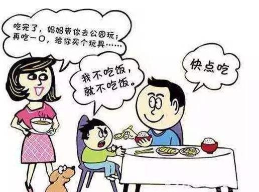"""孩子吃饭别总""""哄""""!掌握这5大方法,孩子好好吃饭不再难"""