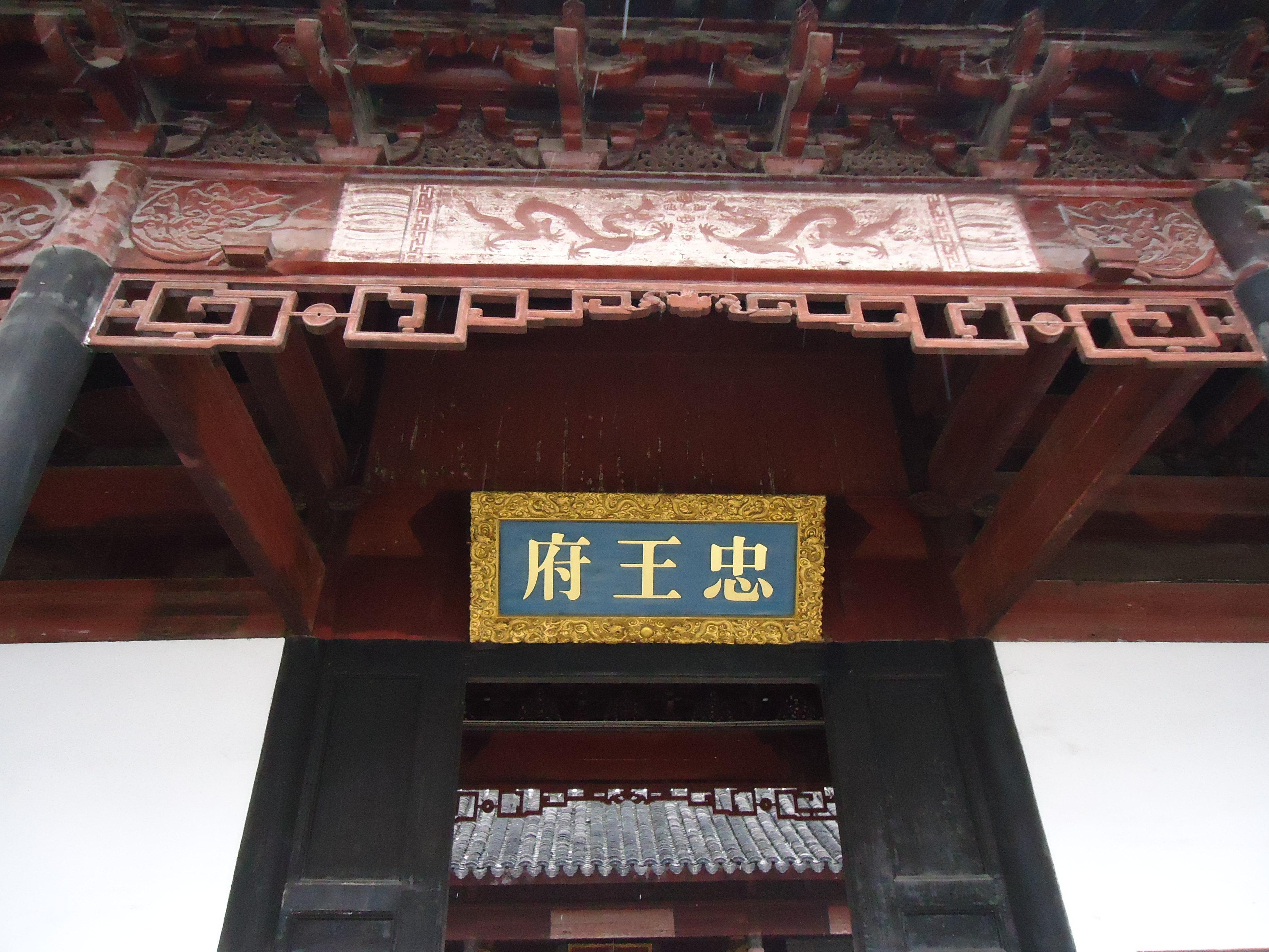 """苏州博物馆:太平天国最后希望,曾国藩将他""""先斩后奏"""",其府邸如今车水马龙-"""
