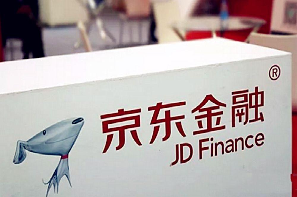 京东金融重大组织架构调整!陈生强首次披露改名内幕