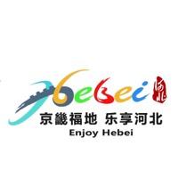河北省文化和旅游厅