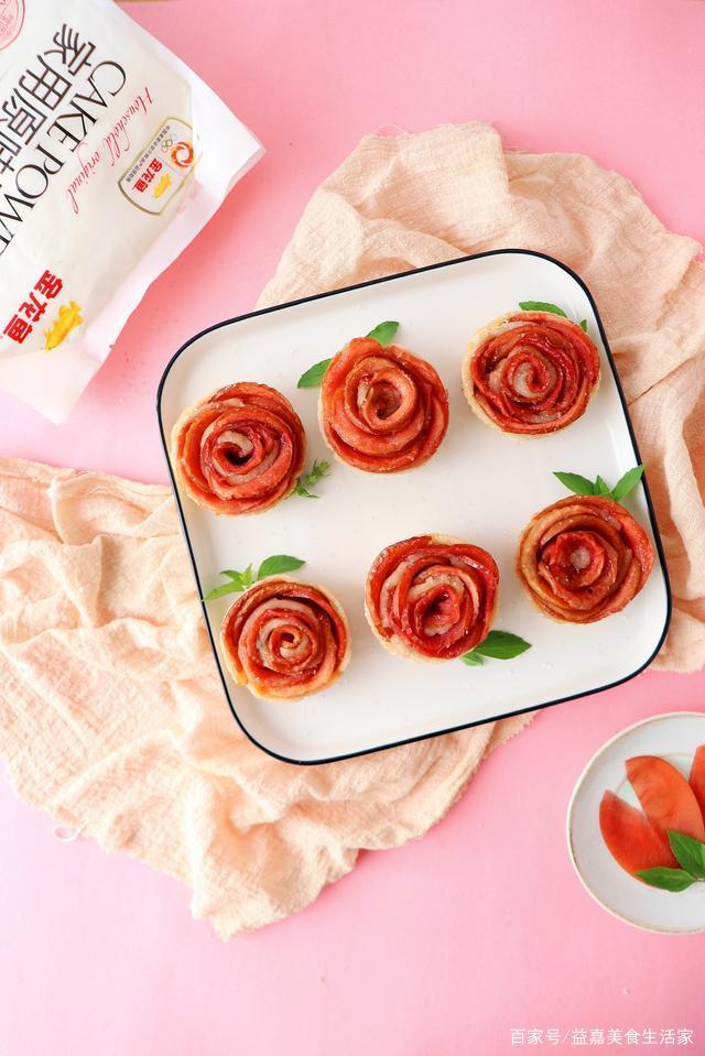 简单食材做出新花样,情人节宅在家,用心制作玫瑰苹果花送给她