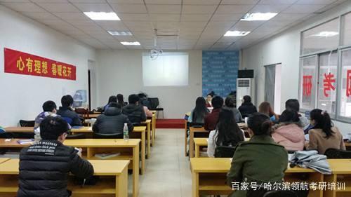 「哈尔滨考研培训」当选错专业时如何选择对的导师