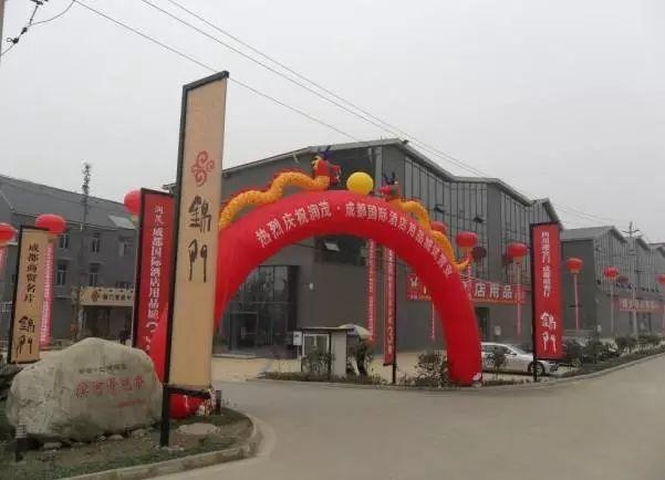 成都润茂国际酒店厨房设备批发城