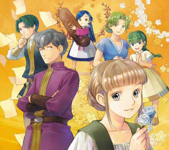 爱书的下克上 第1季未放送篇回OVA封面公开 爱书的下克上 ACG资讯