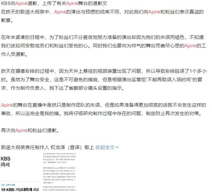 """韩国难得的""""自然脸"""",出道9年的爱豆舞台被撤!插图10"""