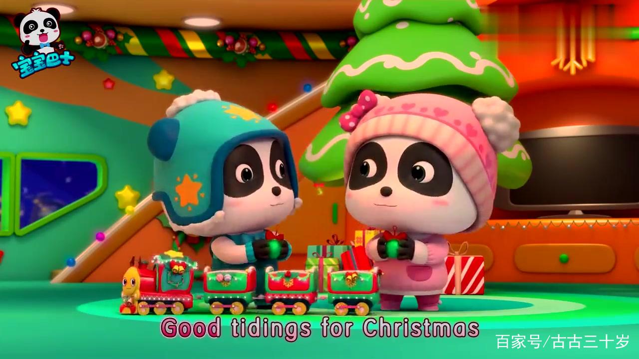 动漫图集:圣诞节到了,小火车帮助奇奇妙妙一起装饰圣诞树
