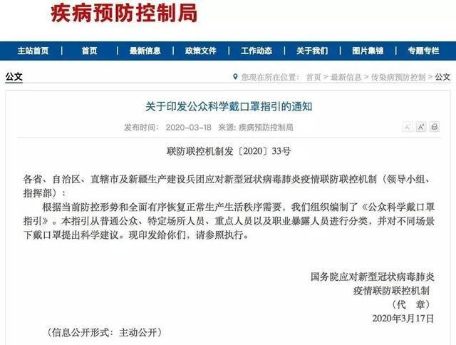 惠州网络公司